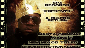 MAINE T - MIX CD COVER